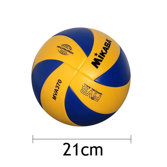 Średnica piłki do siatkówki